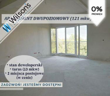 Łomianki Buraków, 615 000 zł, 121 m2, pietro 1