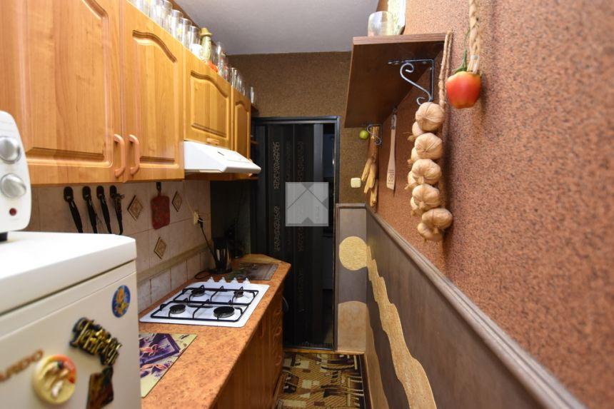 Mieszkanie 28,5m2 położone na parterze w bloku miniaturka 6