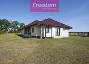 Nowoczesny, funkcjonalny dom! miniaturka 2