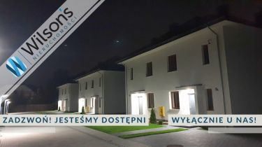Radzymin, 560 000 zł, 1450 m2, bliźniak